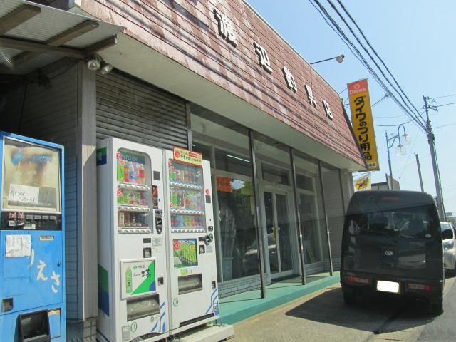 渡辺釣具店