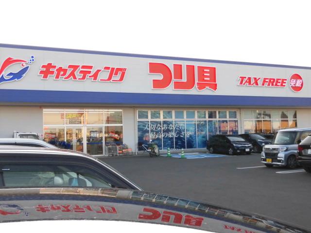キャスティング 成田富里店