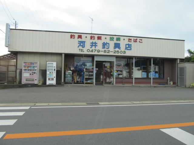 河井釣具店