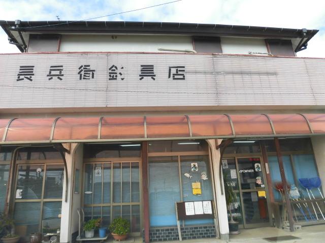 長兵衛釣具店